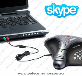 Polycom VoiceStation 500 connect to Skype
